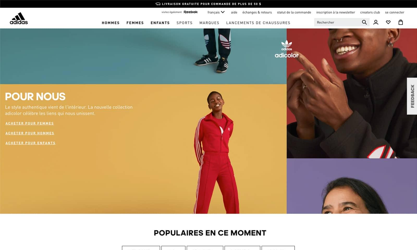 Le carrousel Web d'Adidas